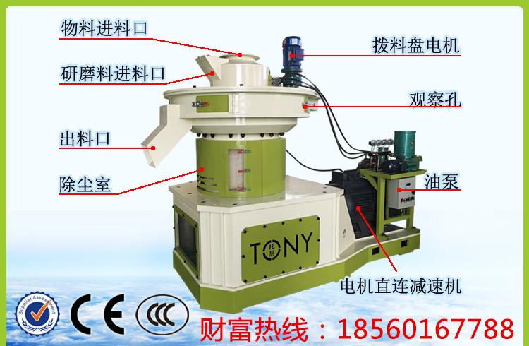 山东生产造粒机设备厂家有多少