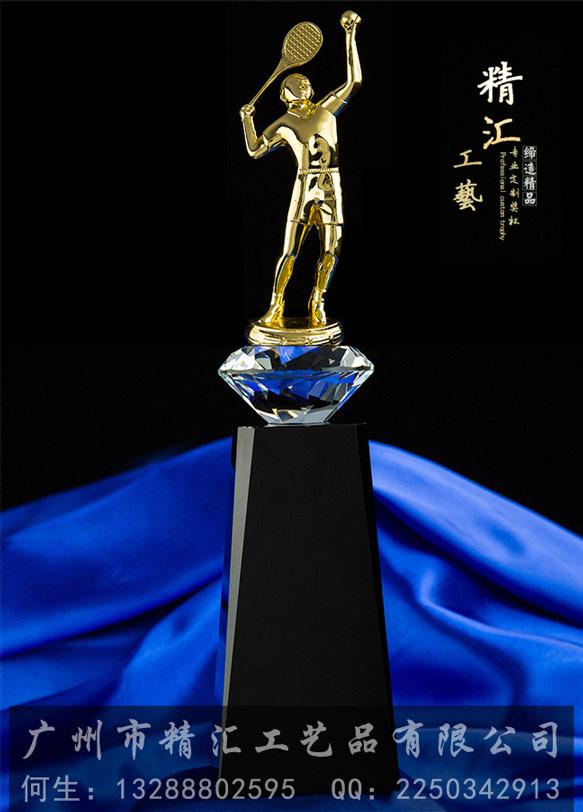 广州篮球、足球、羽毛球、乒乓球比赛奖杯定做
