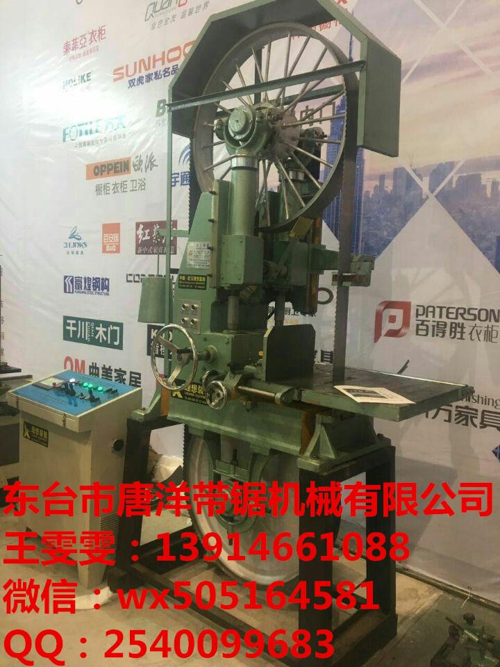 特价木工自动带锯机/浙江90立式带锯批发/ 江苏带锯跑车专利产品