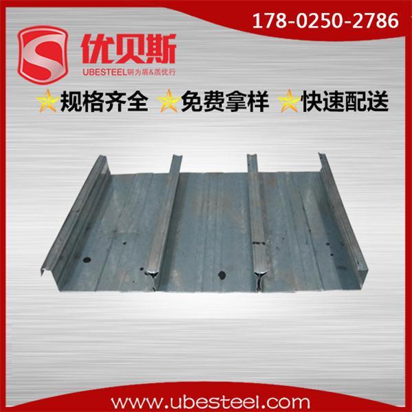 闭口楼承板YXB95-300价格