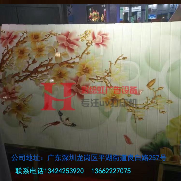 厦门党建文化墙彩印机 墙体打印机
