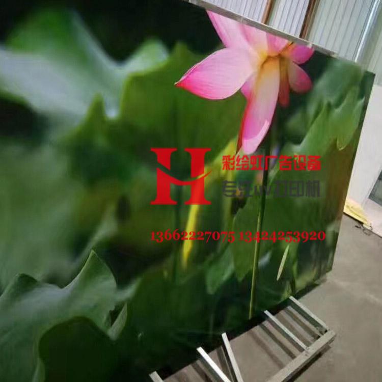 潮州党建文化墙彩印机 墙体打印机