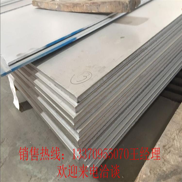 山东淄博市310S不锈钢板可信赖的