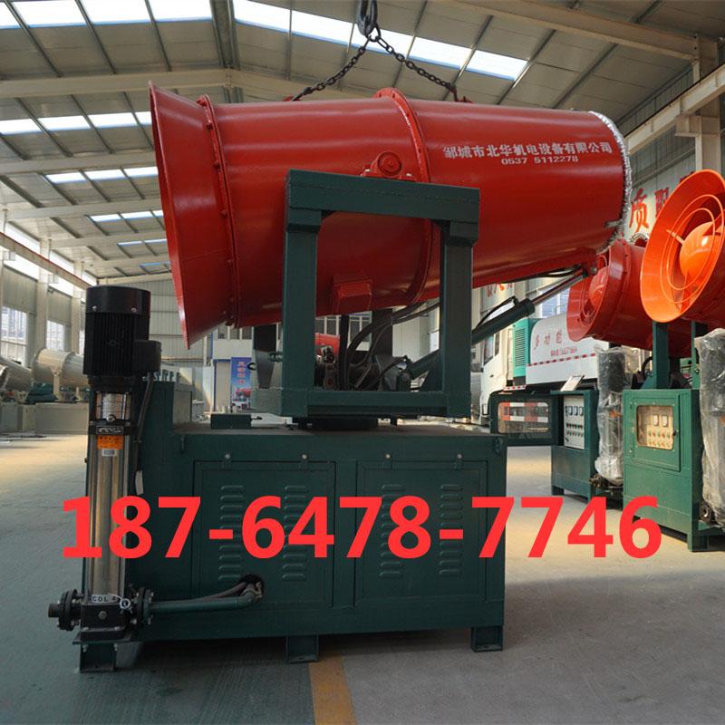 山煤矿降温喷雾机kcs-400-40厂家直销智能