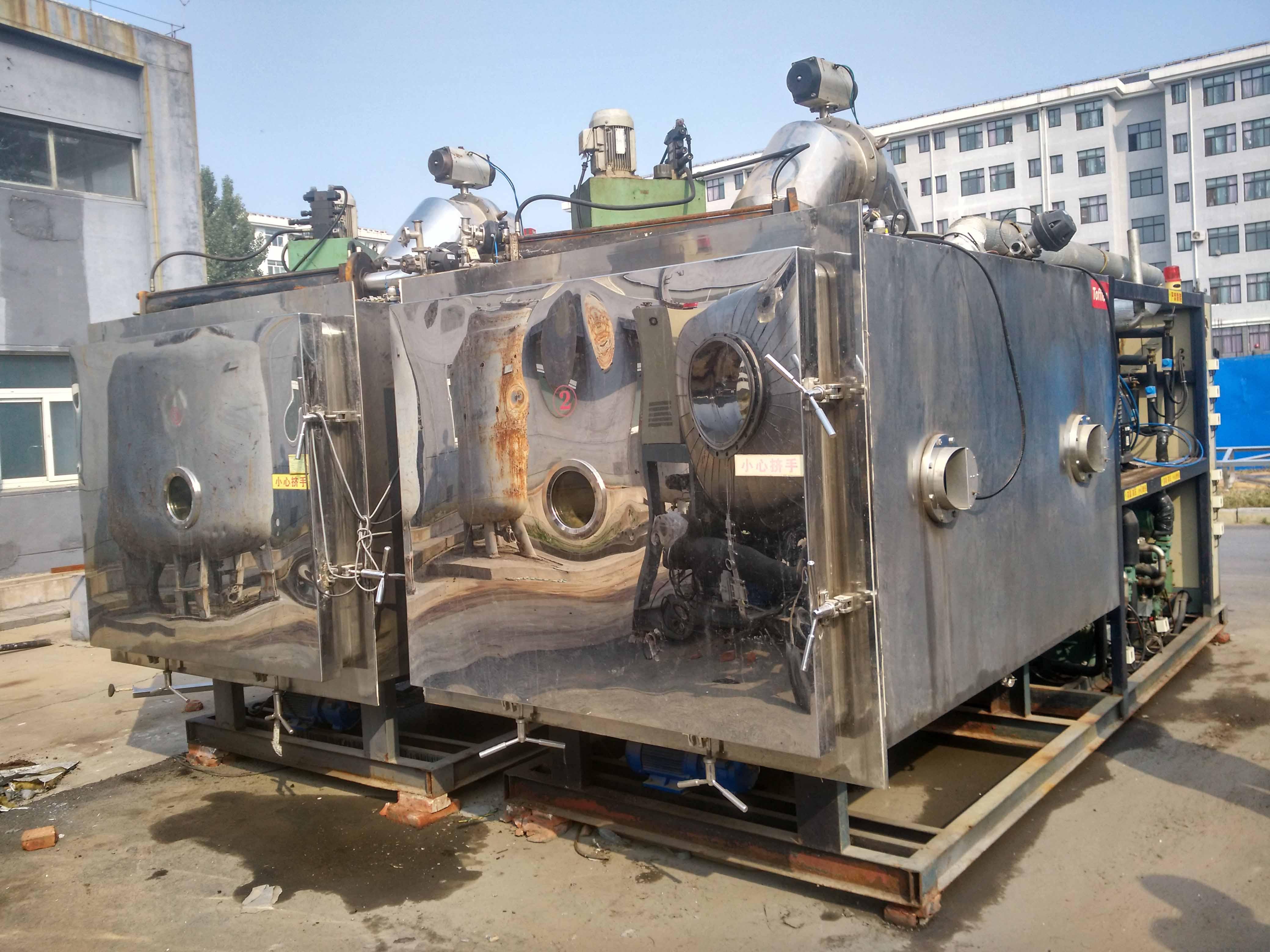 辽宁出售二手20平方冻干机2台设备九成新,现货