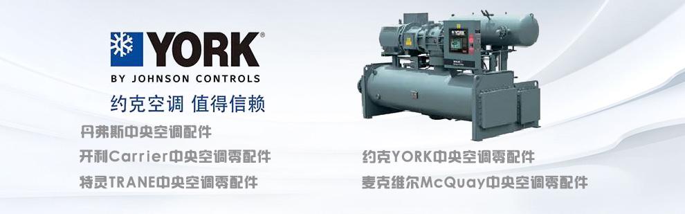广州市龙特制冷设备西西体育山猫直播在线观看