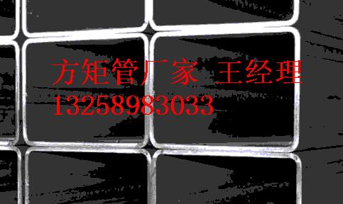 100*100*5.5 Q235方管矩管厂家、100x100x5.5厂家电话