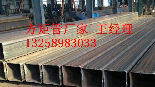 50*100*8 Q235方管矩管厂家、50x100x8定做规格