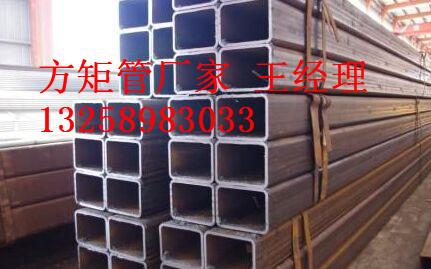 45*90*5无缝方矩管厂家、45x90x5加工定做价格