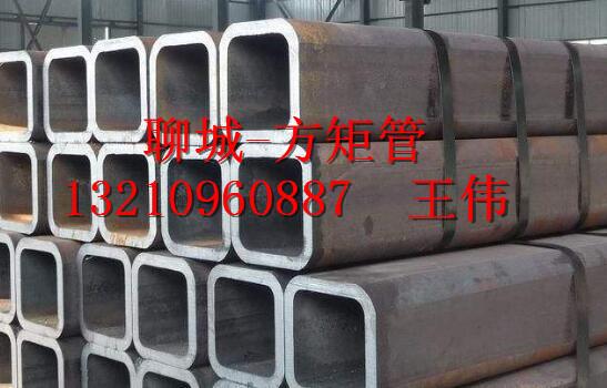550*350无缝方矩管550x350方管价格