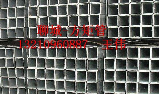 80*50*3方矩管厂家、报价方管厂家