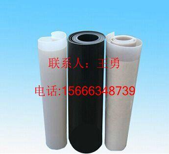 松阳县2.0mm(重化工危废房防渗膜的厚度)--下面铺设涤纶短丝的土工布