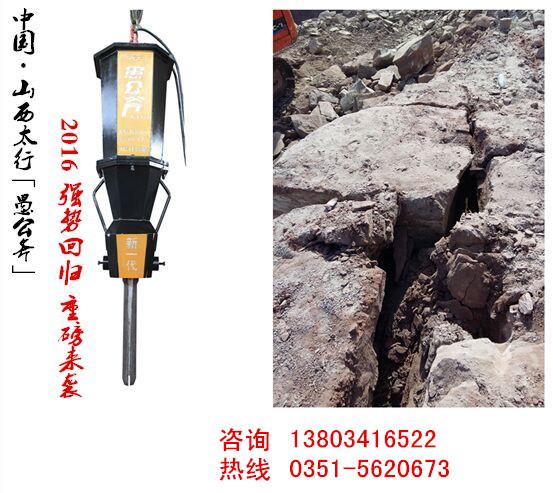 贵州周边煤矿开采劈裂机