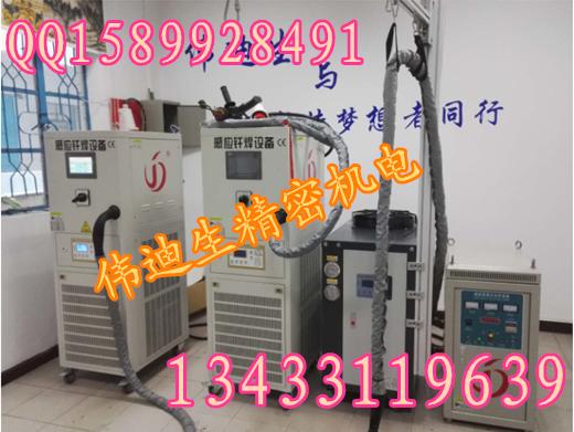 扬州、徐州、泰州、常州、淮安哪里卖触摸屏手持式铜管焊接高频加热机