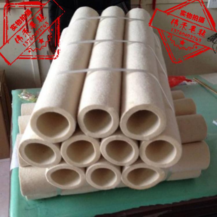 羊毛毡筒生产厂家