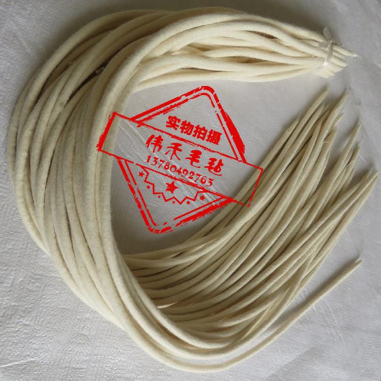 吸油密封羊毛毡绳生产厂家