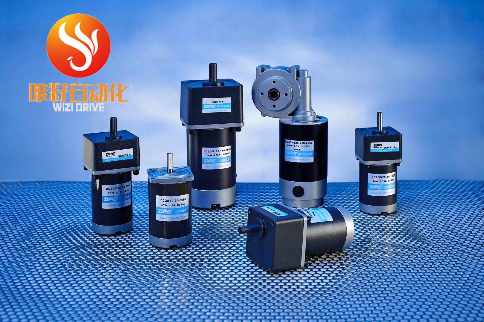 供应90W微型调速电机