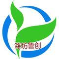 潍坊鲁创环保设备