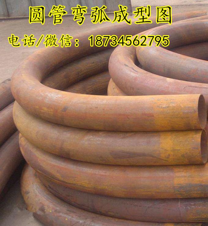 贵州毕节125x125H钢桥架护栏角钢卷圆机山东省