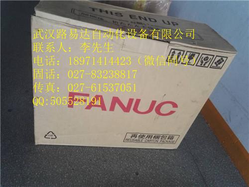 A06B-6079-H205姑苏台江