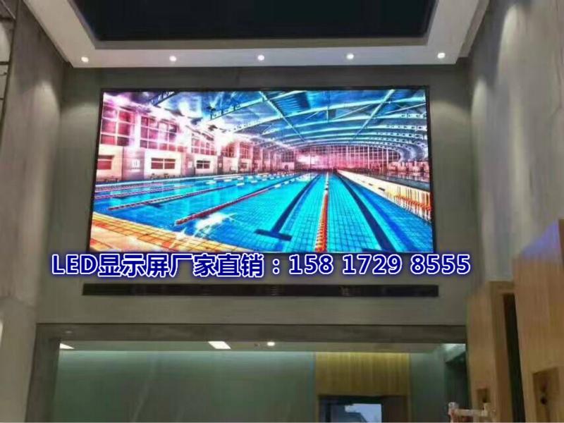 贛州市于都縣小間距顯示屏廠家/小間距led顯示屏報價多少圖片