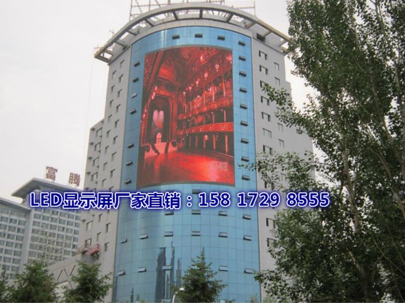 清流县iPad无线控LED屏/折叠海报LED屏厂家供应价格