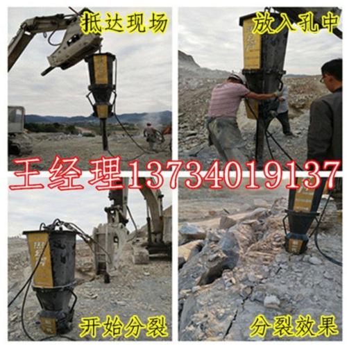 来宾市大型岩石劈裂机挖机带装岩石劈裂机哪里有卖\欢迎致电