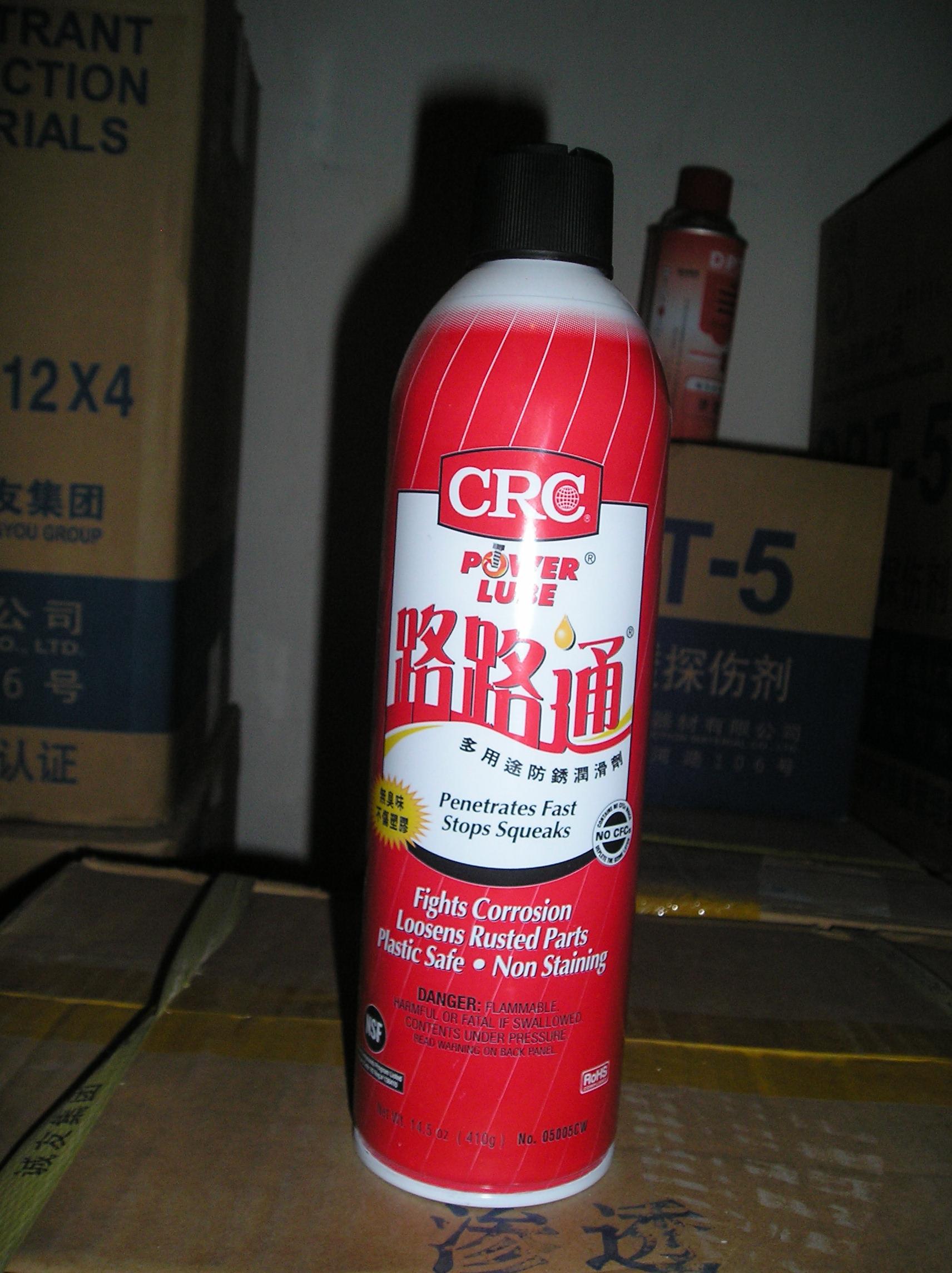 现货特惠供应CRC 05005CW 路路通 410g/支