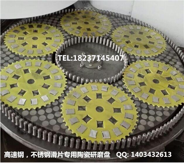 陶瓷CBN研磨盤