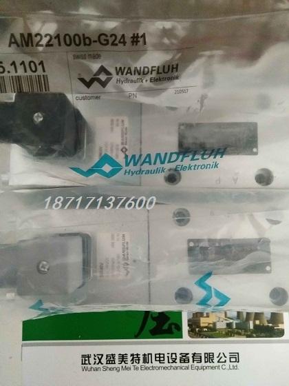 武汉电磁阀AM22101A-G24瑞士万福乐
