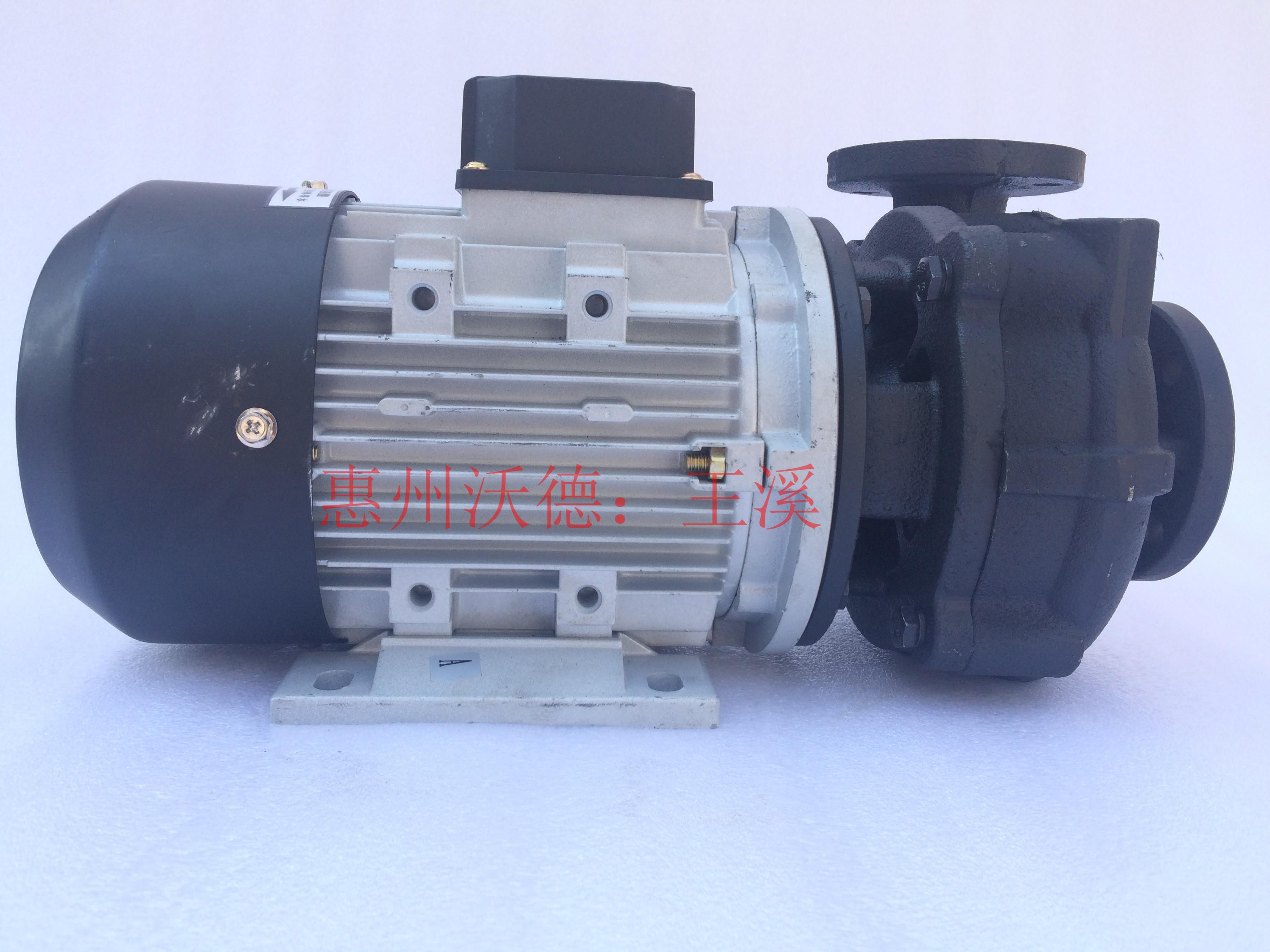 原装元欣 耐高温热导油泵 YS-35A-200