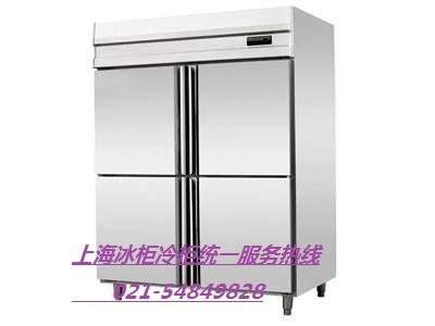 上海金城冰柜售后维修不制冷不工作24小时报修网点