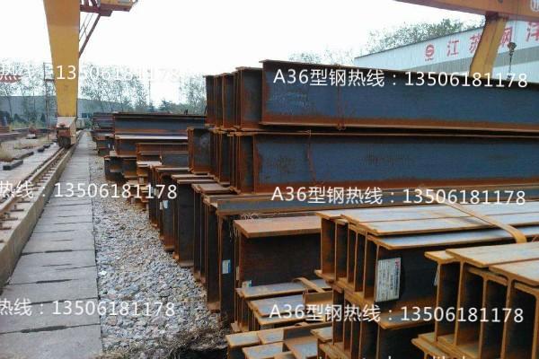 江津ASTM A36角钢|180*14美标角钢在线报价