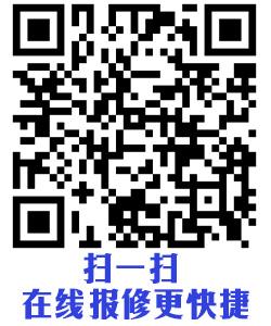 欢迎-%」怀柔区瑰嘟啦咪壁挂炉「网站-怀柔区各点」售后服务咨询电话欢迎您!