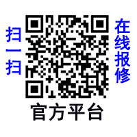 查询]大兴区瑰嘟啦咪壁挂炉(网站%大兴区各点)售后服务咨询电话-首页