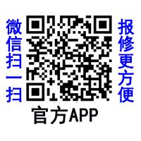 欢迎-%」东城区大宇壁挂炉「网站-东城区各点」售后服务咨询电话欢迎您!