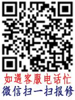 上海海信灶具維修(海信維修站)歡迎咨詢海信