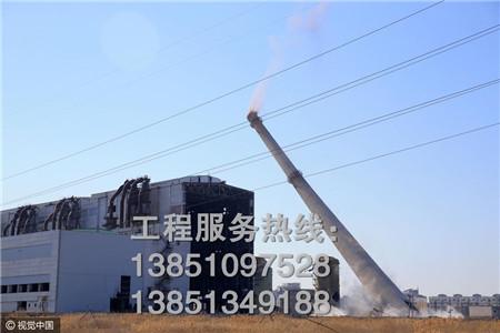 欢迎致电>>广安砖烟囱拆除公司@快讯报道