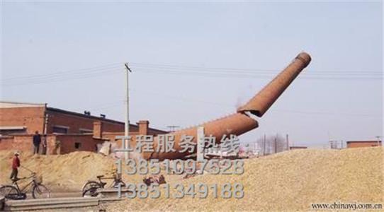 欢迎来到>>吉安砖烟囱拆除公司@安全可靠