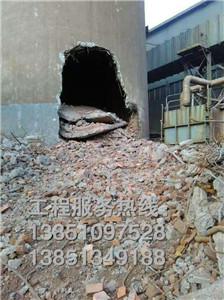 欢迎致电>>四平拆除烟囱公司@优良工程