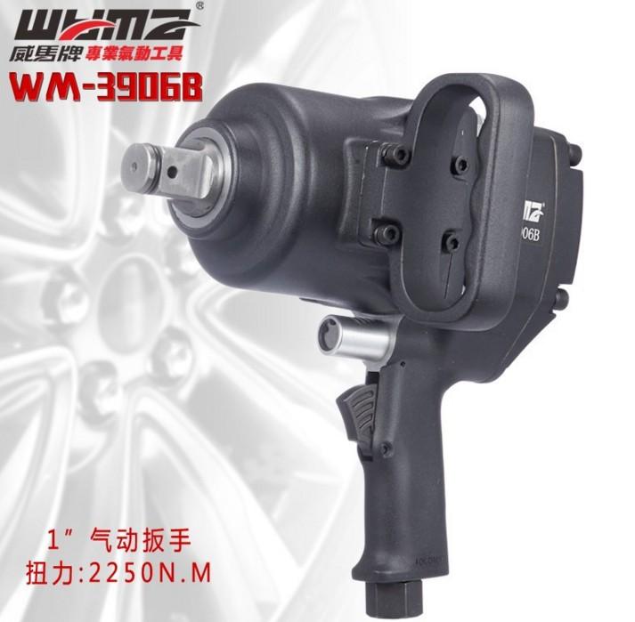 【台湾威马】气动风炮 WM-3906B 1寸 强力钢板骑马螺丝拆装风扳