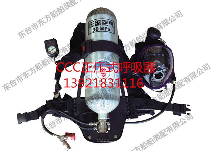 国家3C安全认证正压式空气呼吸器(GA124-2013)