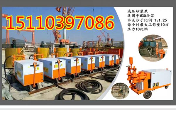 宁夏安徽自吸式注浆泵机栽式注浆泵 今日价格