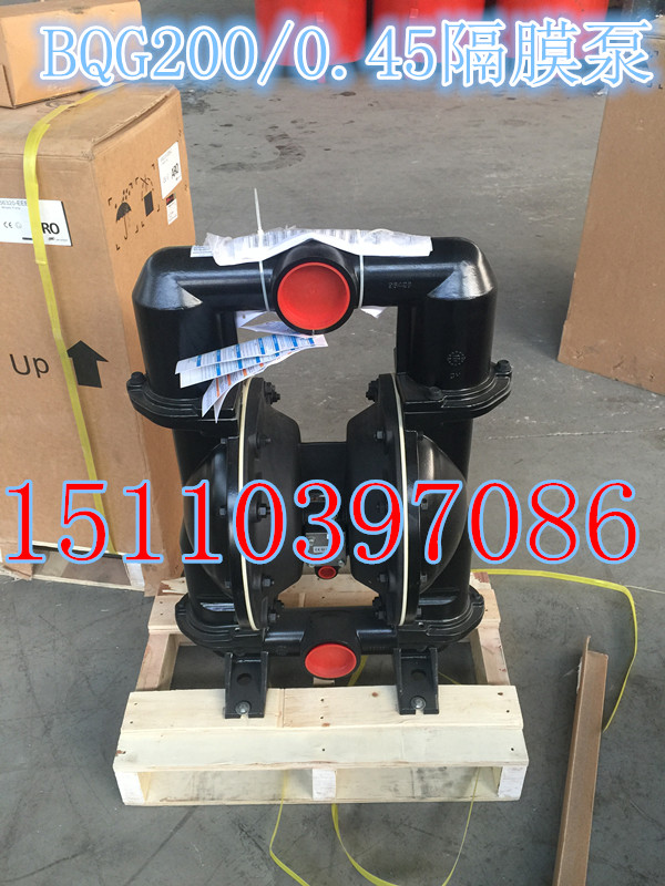 山西阳泉煤矿专用BQG240/0.2气动隔膜泵