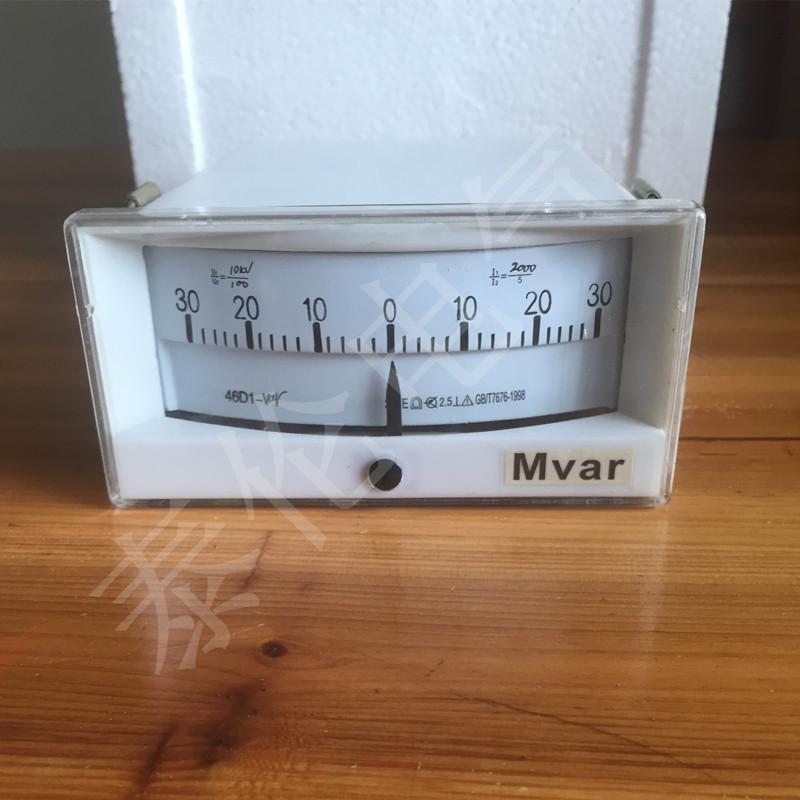 广西46L1-A交流指着槽型电流表规格测量大小 800A 2.5级