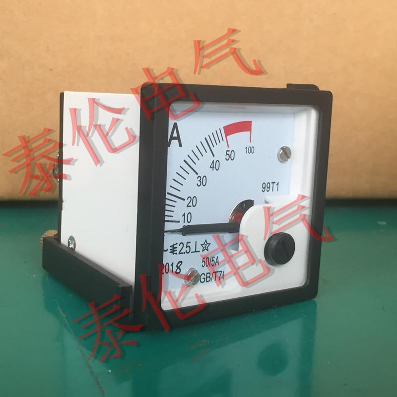 99T1-A过载电流表厂家 SQ48安培表指针  50/5A 45m大小