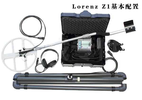 郑州现货供应德国洛仑兹Z1地下金属探测器保证原装正品 假一赔十