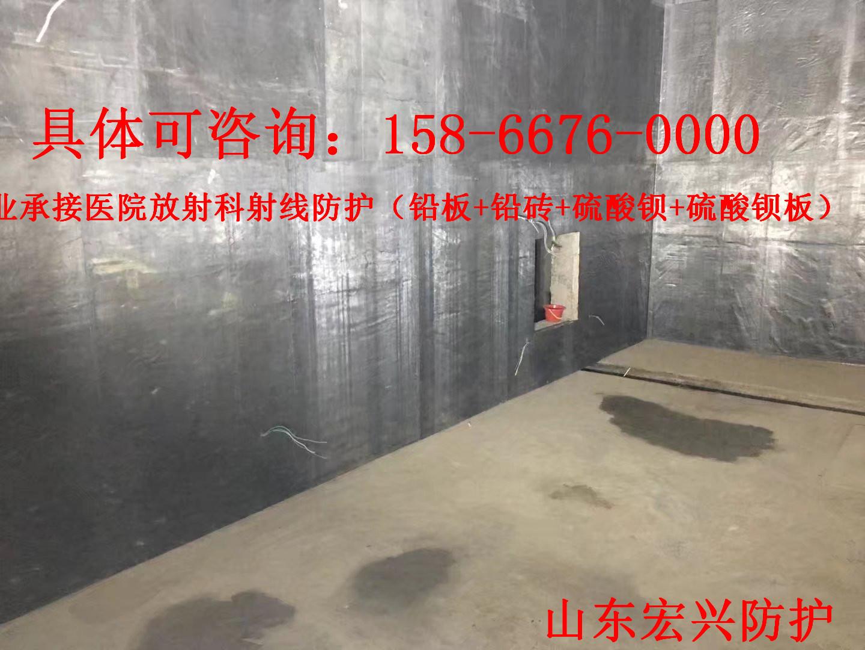 榆次生产防辐射铅板