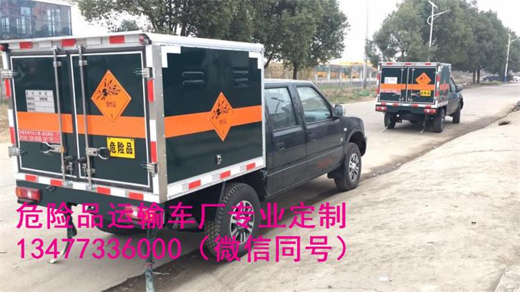 6米毒害品专用运输车有哪几种