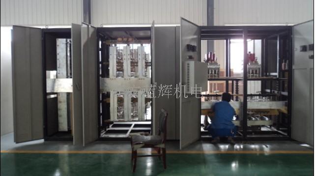 中频炉改造